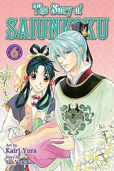 Story of Saiunkoku Manga Vol.   6
