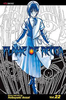 Flame of Recca Manga Vol.  22