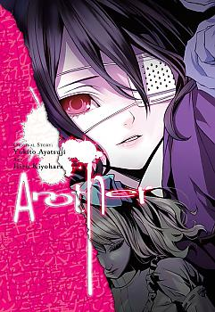 Another Manga Vol.  1: 1st Period