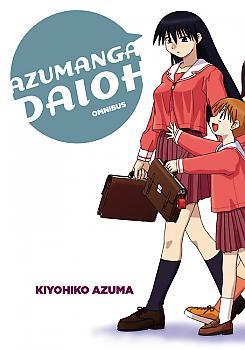 Azumanga Daioh Manga - Complete Edition