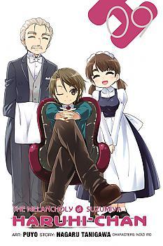 Haruhi Chan Manga Vol.   9