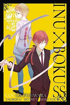 Inu x Boku SS Manga Vol.   5