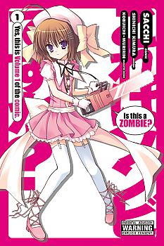 Is This A Zombie? Manga Vol.   1