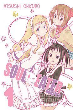 Soul Eater NOT! Manga Vol.   1
