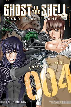 Ghost in the Shell: Stand Alone Complex Manga Vol.   4