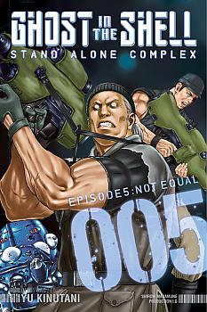 Ghost in the Shell: Stand Alone Complex Manga Vol.   5