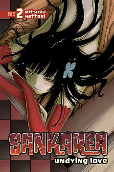 Sankarea Manga Vol.  2: Undying Love