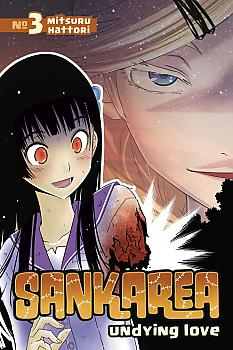 Sankarea Manga Vol.  3: Undying Love