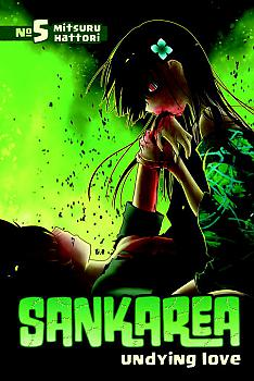Sankarea Manga Vol.  5: Undying Love