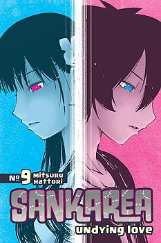 Sankarea Manga Vol.  9: Undying Love