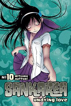 Sankarea Manga Vol. 10: Undying Love