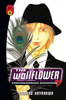 Wallflower, The Manga Vol.  31