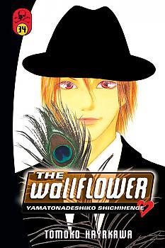 Wallflower, The Manga Vol.  34