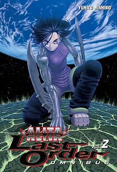 Battle Angel Alita: Last Order Omnibus Manga Vol.   2