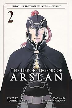 Heroic Legend of Arslan Manga Vol.   2