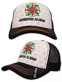Star Driver Cap - Kiraboshi Jujidan Trucker