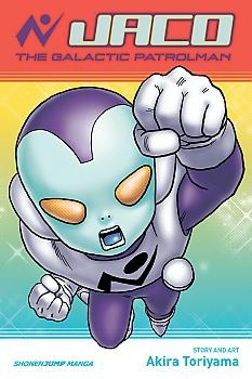 Jaco the Galactic Patrolman Manga (Dragon Ball Z)