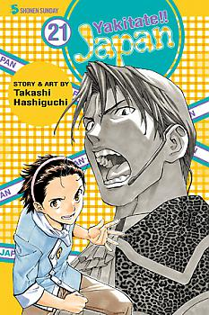 Yakitate!! Japan Manga Vol.  21