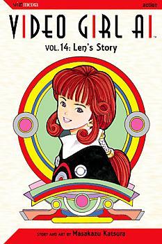 Video Girl Ai Manga Vol. 14: Len's Story