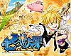 Seven Deadly Sins Manga Vol.   1