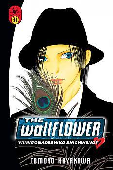 Wallflower, The Manga Vol.  33