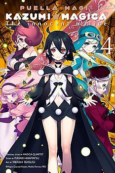 Puella Magi Kazumi Magica Manga Vol.  4: The Innocent Malice