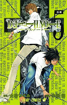 Death Note Manga Vol.   5