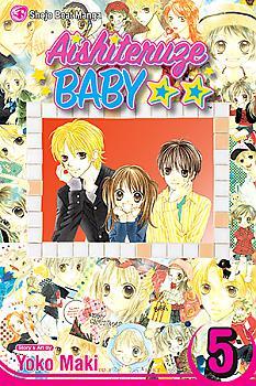 Aishiteruze Baby Manga Vol.   5