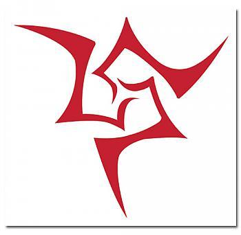 Fate/Stay Tattoos - Kariya Command Seal