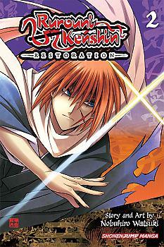 Rurouni Kenshin: Restoration Manga Vol.   2