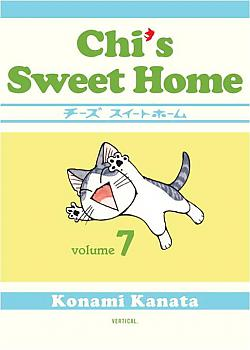 Chi's Sweet Home Manga Vol.   7