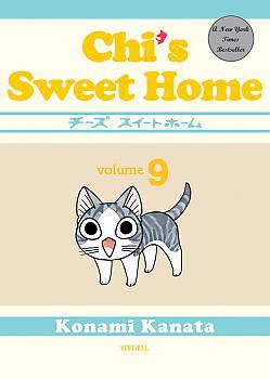 Chi's Sweet Home Manga Vol.   9