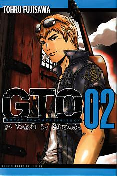 GTO: 14 Days in Shonan Manga Vol.   2