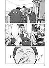 Prophecy Manga Vol.  1 (Yokokuhan)