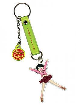 Azumanga Daioh Key Chain - Tomo