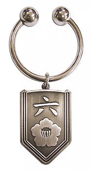 Bleach Key Chain - Metal 06th Division Six Byakuya Kuchiki Symbol