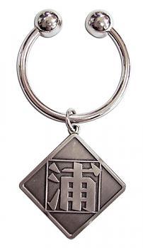 Bleach Key Chain - Metal Urahara Symbol