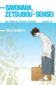 Sayonara, Zetsubou-Sensei Manga Vol.   9