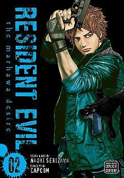 Resident Evil Manga Vol.   2: The Marhawa Desire
