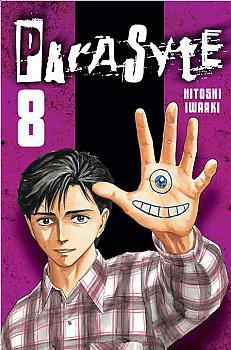 Parasyte Manga Vol.   8