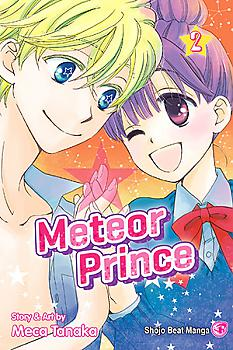 Meteor Prince Manga Vol.   2