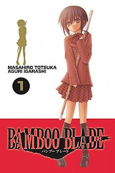 Bamboo Blade Manga Vol.   1