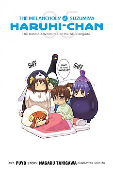 Haruhi Chan Manga Vol.   5