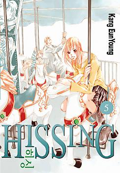 Hissing Manga Vol.   5