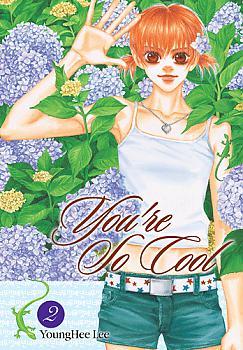 You're So Cool Manga Vol.   2