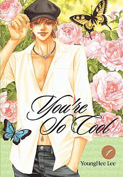You're So Cool Manga Vol.   1