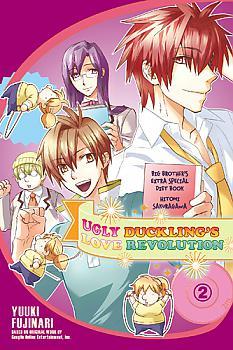 Ugly Duckling's Love Revolution Manga Vol.   2