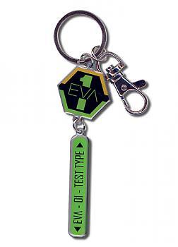 Evangelion Key Chain - EVA Unit 1 Insignia