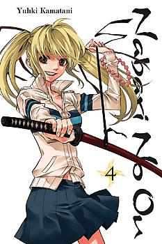 Nabari no Ou Manga Vol.   4