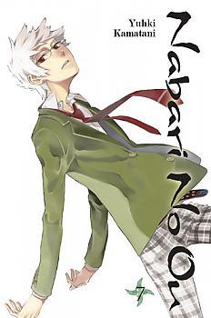 Nabari no Ou Manga Vol.   7